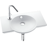Spherik Wall Hung Basin Right Tap Hole